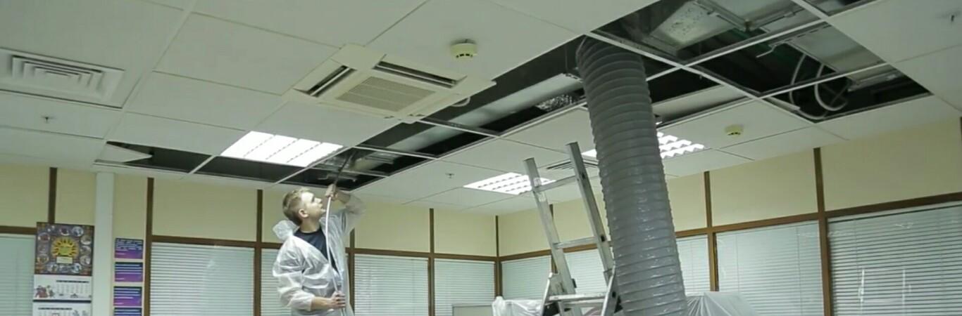 Техническое обслуживание систем отопления, вентиляции и кондиционирования