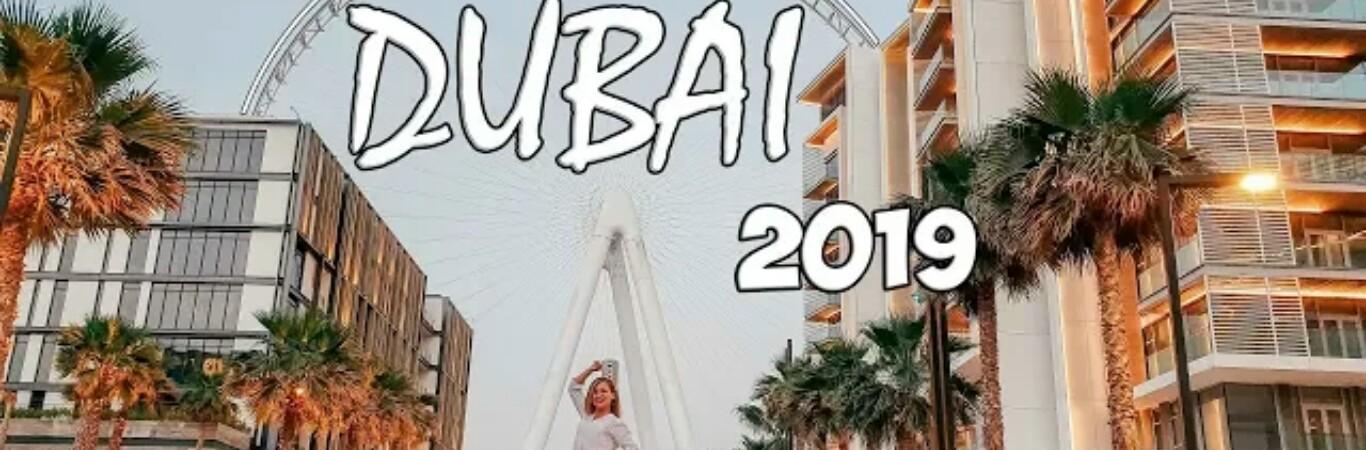 Работа для украинцев в ОАЭ 2019