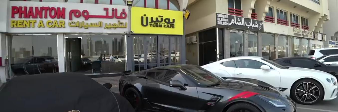 Работа в ОАЭ в туристической фирме