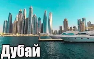Легальная работа в ОАЭ 2019